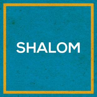 La Communauté Shalom